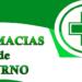 Farmacias de turno: sábado 30 de marzo, Santa Fé y Santo Tomé